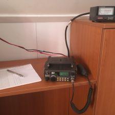 VERON zomercontest VHF-UHF 4 en 5 augustus 2018